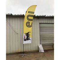 Quality Single Sided Bow advertising feather flags with black cross base and pvc water bag for sale