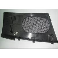 China Automotive Interior Parts Injection Mold Parts , Auto Sound Grill Door Plate on sale
