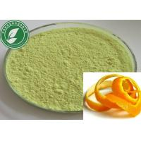 China Natural Plant Extract Raw Powder Methyl Hesperidin CAS 11013-97-1 wholesale