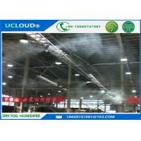 Direct Space Dry Fog Industrial Humidification Systems For Textile Humidity Control