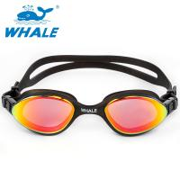 China Mirror Coating Swimming Professional Goggles wholesale