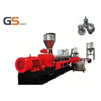 China PVC Cable material Filler Masterbatch Plastic Extruder Machine Advertising wholesale