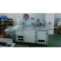 China Ultrasonic non-woven shoes cover making machine with high quality wholesale