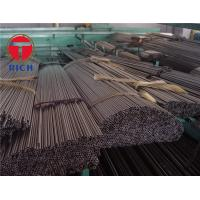 Buy cheap J527 Vehicle Standard Drawn Over Mandrel Low Carbon Steel Tubing UNS G10080 from wholesalers
