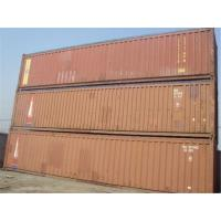 China 40ft Open Top Container Second - Hand / 45 Ft Open Top Container wholesale