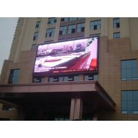 China P10mm Outdoor Full Color LED Display For Advertisement , 16 × 16mm 6000 cd/㎡ wholesale