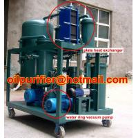 China Lubricant Oil Vacuum Dehydrator,High Speed Vacuum Hydraulic Oil Moisture Separator  with automatic drainage water wholesale