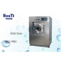 heavy duty sus304 fully automatic washing machine xgq series hotel laundry machine of item 106165672. Black Bedroom Furniture Sets. Home Design Ideas