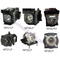 VT75LP projector lamp