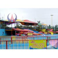 Quality Cute Animation Tensile Membrane Structure For Aqua Park , Sun Shade Sail for sale
