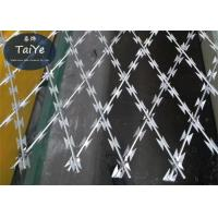 China Military Fields Welded Wire Mesh Fence Strong Razor Blade Wire Fence wholesale