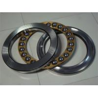 China Chrome Steel Thrust Ball Bearing 51117 , P4 / P2 Double Row Ball Bearing on sale