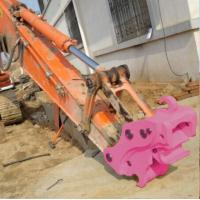 Quality Excavator Attachment Quick Coupler Fitting For All Brands Of Excavator for sale