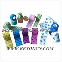 China Printed Private Pattern Self Adhesive Sports Strapping Tape FDA CE Approved wholesale