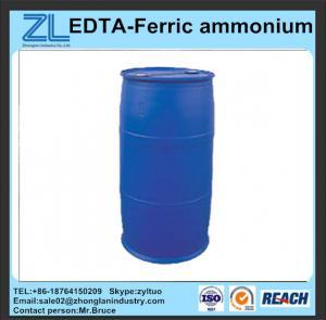 China China Ferric ammonium EDTA supplies wholesale