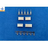 China 2.5mm Pitch SCN connector Wire to Board Crimp Connectors Crimp style, Board-in connector wholesale