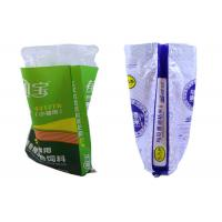 China Gravure Printing PP Woven Packaging Bags For Agriculture Rice wholesale