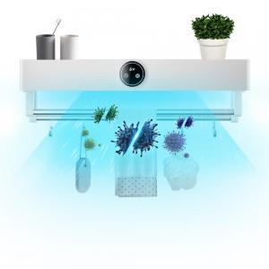 China Radiation Proof Intelligent UV Disinfection Drying Towel Rack Sterilization Waterproof wholesale