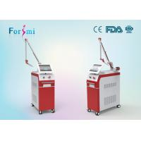 China 2017 red Q-switched Nd Yag laser tatto and pigment removal machine wholesale