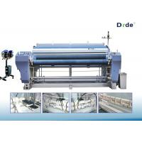 China Fabric Weaving Water Jet Powered Loom Machine Plain Weaving Construction wholesale