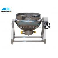 Wholesale Electric Cooking Pot with Mixing Function (ACE-JCG-R2) from china suppliers