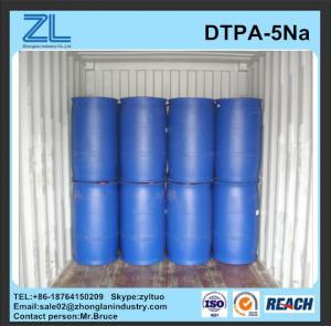 China 50% yellow DTPA-5Na liquid wholesale
