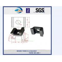 China rail track fixtures, railway products, railroad fittings rail clip on sale