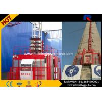 China Passenger Construction Hoist Elevator 2 Cage With Mast Sections wholesale