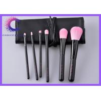 China Professional makeup brush sets 6pcs with leather case black pocket wholesale