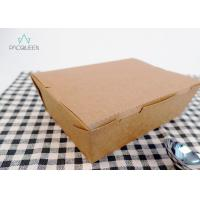China Square Disposable Paper Food Containers Leak Proof Grease Resistant Four Flaps wholesale