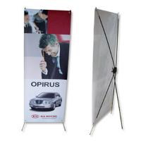 Quality Portable adjustable x banner stand W60-80 x H160-180cm Aluminum Material for sale