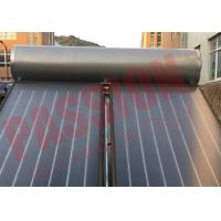 Buy cheap Compact Swimming Pool Solar Powered Hot Water Heater Flat Plate Blue Film from wholesalers