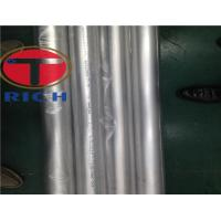 China Ferritic / Martenstic Precision Stainless Steel Tubing For Heat Exchanger wholesale
