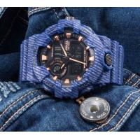 Quality Smael Jeans Blue Men Chrono 5 ATM Multifunction Alarm Outdoor Sport Wrist Watches  8001 for sale