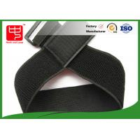 China 250 * 50mm size elastic straps with hook and loop , elastic hook and loop band For stuff tidy on sale