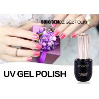 China Long Lasting Matte One Step Gel Nail Polish For Nail Salon 200 Colors wholesale