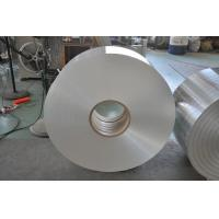 Buy cheap Customized Precise 8011 8079 O /H19 Metal Strip Aluminium strip Foil For Bottle from wholesalers