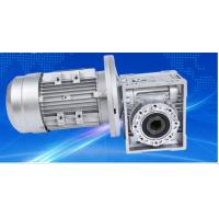 China Blue cycloidal speed reducer / Worm Wheel Gear speed reducer wholesale