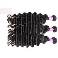 Wholesale Grade 8A Double Drawn Hair Extensions Peruvian Human Hair Sew In Weave from china suppliers