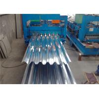 China Mill Finish 0.9mm Corrugated Aluminum Sheet For Building Material 1050 3003 5052 wholesale
