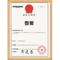 Easy Life Technology CO.,Limited. Certifications