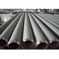 """China 4"""" 6"""" 8 Inch 304 / 316L Stainless Steel Precision Seamless Tube For Hydraulic Equipment wholesale"""