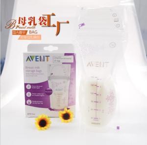 Quality BPA free Breastmilk Storage Bags 180ml Breast milk Storage Bag Amazon hot for sale