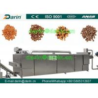 Wholesale Durable Stainless Steel Pet Food Extruder from china suppliers