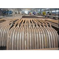 China Largest Pressure Part CO2 Welding Seamless Tube Boiler Membrane Water Wall on sale