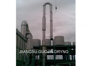 China LPG Heating 13KW Pipeline Dryer For Rice Husk on sale