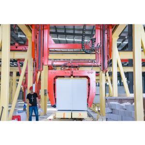 China Automatic Concrete AAC Block Making Machine - Rotary clamper Aerated Concrete Block Machine wholesale