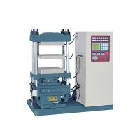 China 25T Laboratory Rubber Vulcanizing Machine , Hydraulic Rubber Press Machine on sale