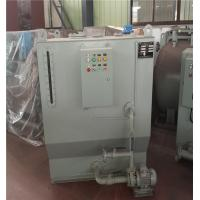 China Top Quality Marine Sewage Comminuting & Disinfection Holding Tank wholesale