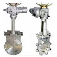 China PN10 125lbs DN50 - DN2000 Knife Cast Steel Gate Valve JB/T8691-1998 wholesale
